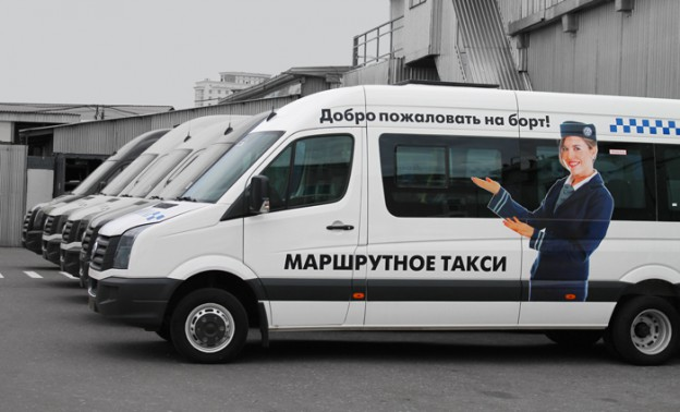 1_vw_marsh_taxi
